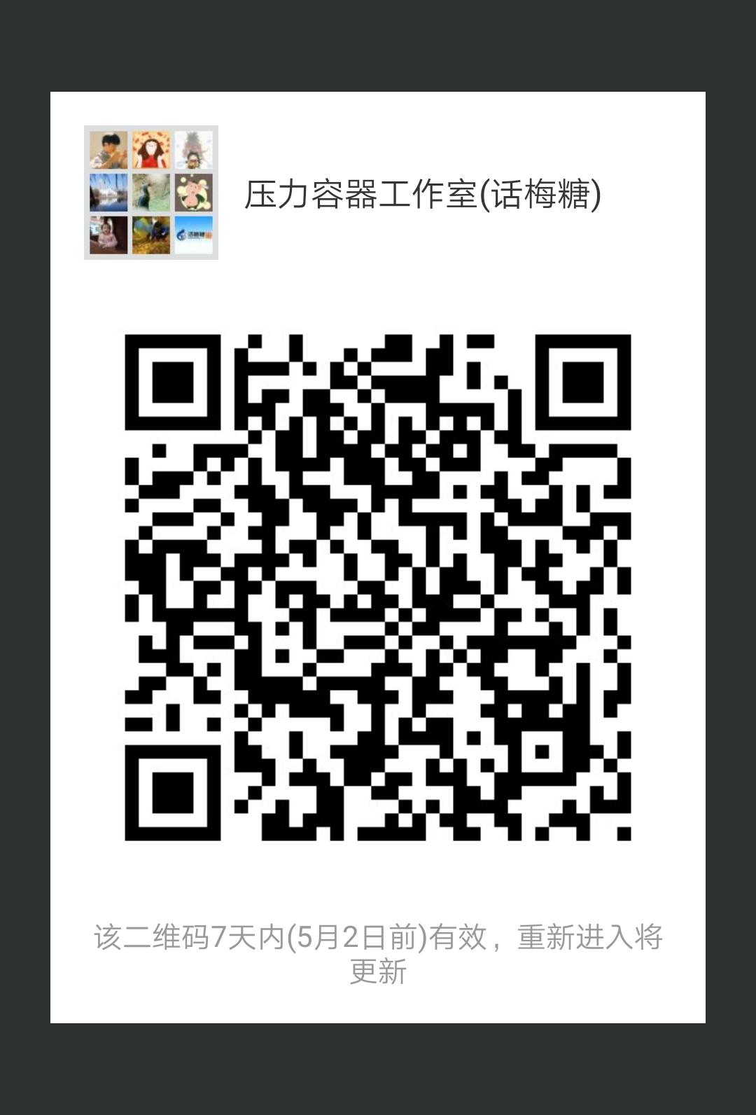 微信图片_20180425141914.png
