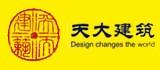 天津大学建筑设计规划研究总院