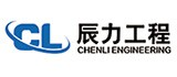 天津辰力工程设计有限公司