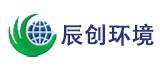 天津辰创环境工程科技有限公司