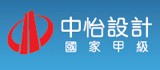 天津中怡建筑规划设计有限公司