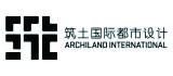 天津市筑土建筑设计有限公司