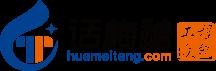 新利18官网糖工程服务众包平台