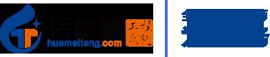 bwin体育app官方下载糖工程服务众包平台