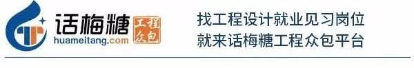 就业见习banner.jpg