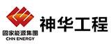 神华betway西汉姆客户端技术有限公司安徽分公司