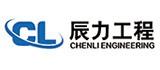天津辰力betway西汉姆客户端设计有限公司