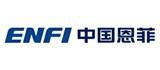 中国恩菲betway西汉姆客户端技术有限公司