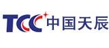 中国天辰betway西汉姆客户端有限公司