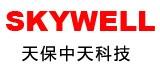 天保中天科技(天津)有限公司